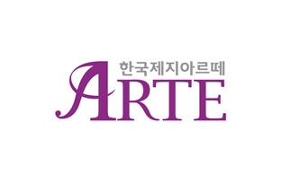 ARTE, Hankuk Paper's high-end rough gloss paper