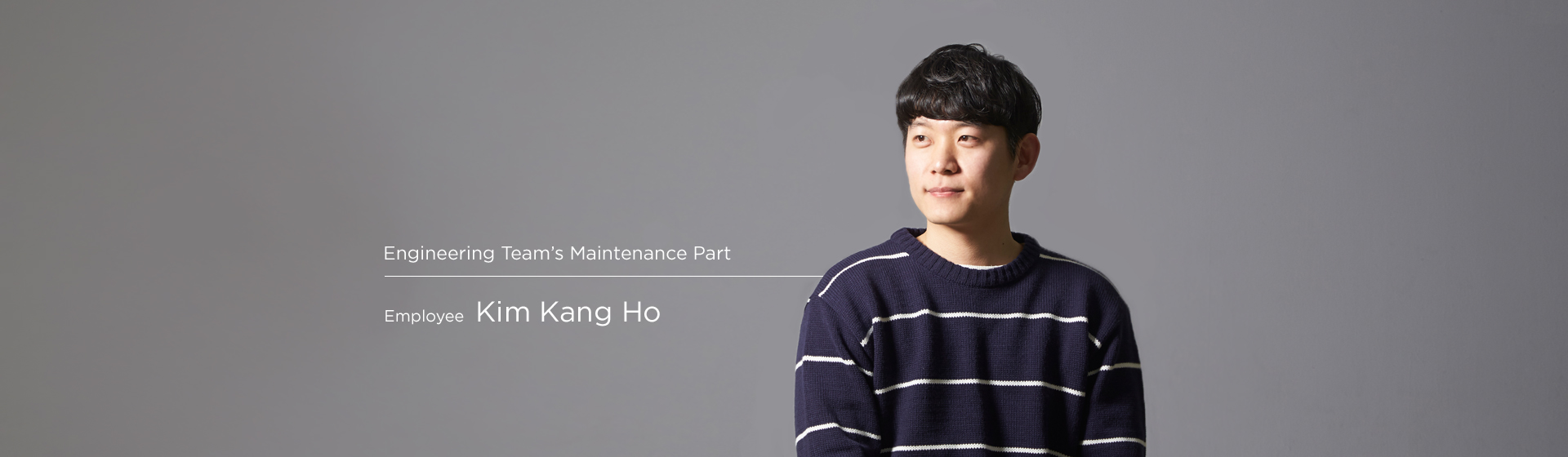 Mechanical Maintenance - Gangho Kim