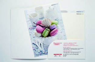 Launch of Hankuk Paper's high bulk, wood-free brand,  Macaron